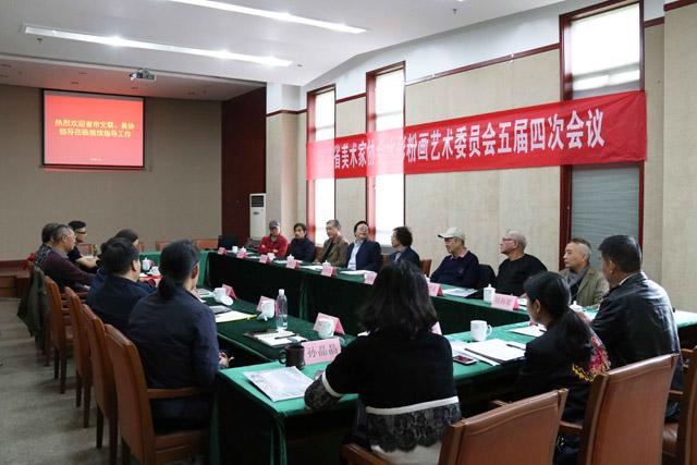进博会里的中国当代艺术 呈现外交中艺术的力量